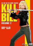 kill_bill_volume_2_front_cover.jpg